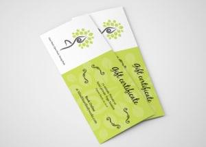 Gift_Certificate_Design_Erin_Kammerer_Mockup_by_UziMedia